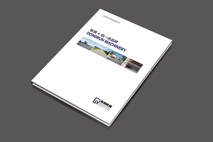 印一本20页画册多少钱?平面设计需要遵循什么原则?