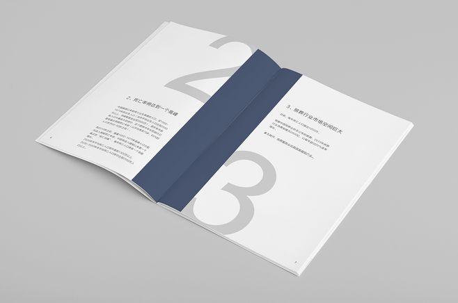 画册设计费用是多少?企业画册的排版技巧有哪些?