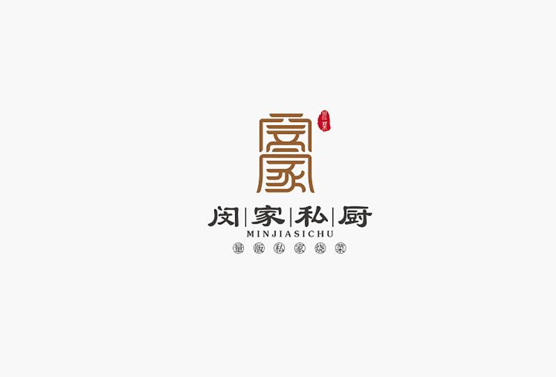 logo设计是什么 有什么好的logo设计网站