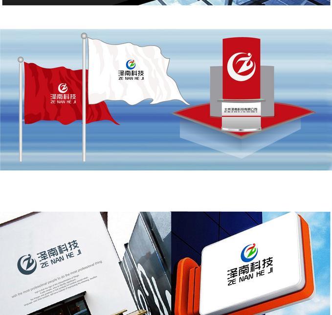 北京标志设计公司哪家好?标志设计注意事项有哪些