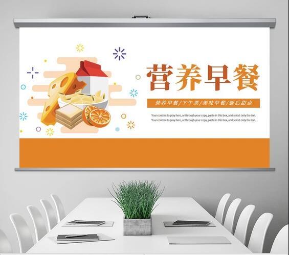 食品营销策划机构的绿色食品营销策划方案怎么写?