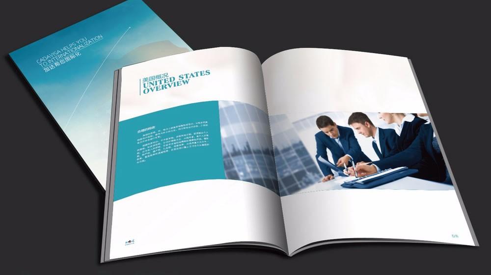 印刷广告设计流程是什么?如何设计比较好