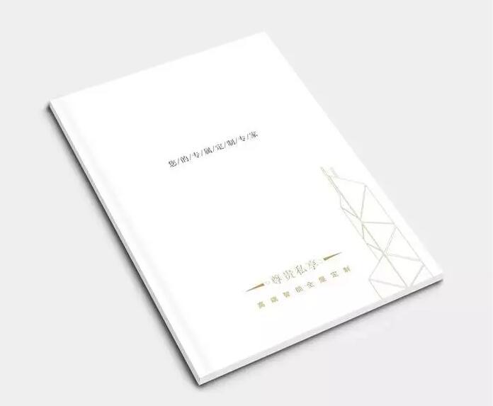 图册设计新颖方法是什么?哪家公司的设计效果更好