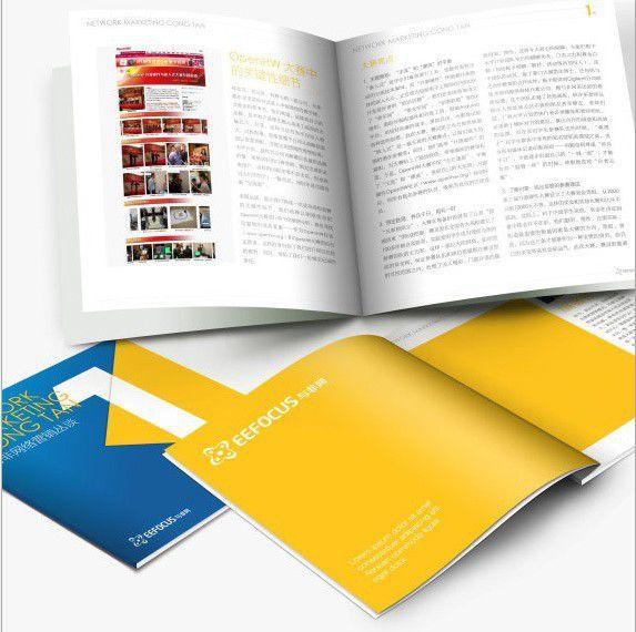 企业画册设计要素是什么?企业画册参考