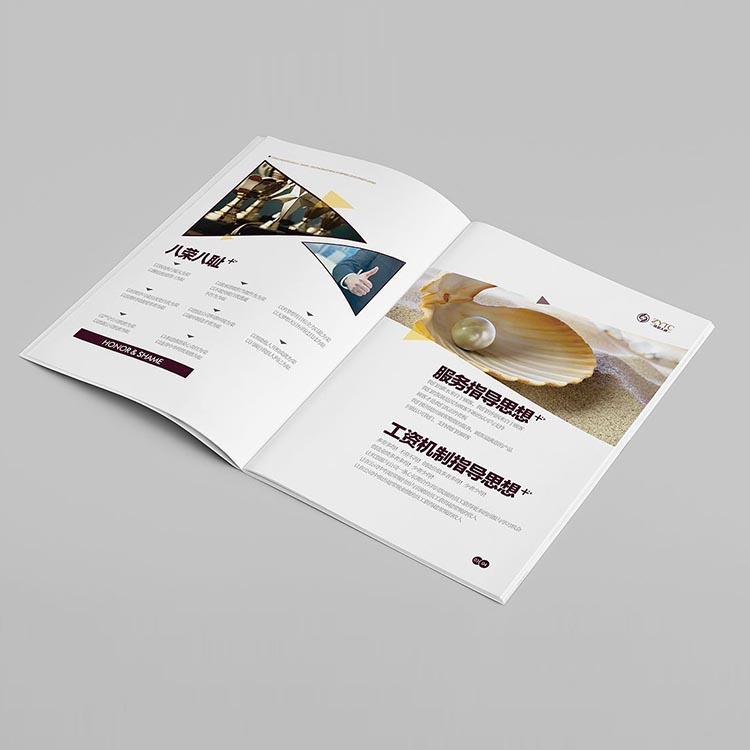 景观设计公司画册方法是什么?有哪些设计技巧