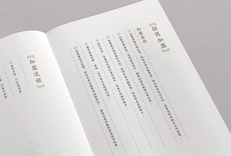 画册小标题设计方法是什么?如何设置比较好
