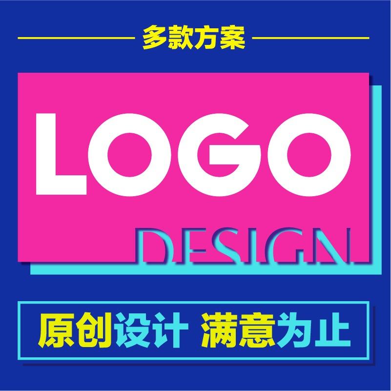 大连logo设计