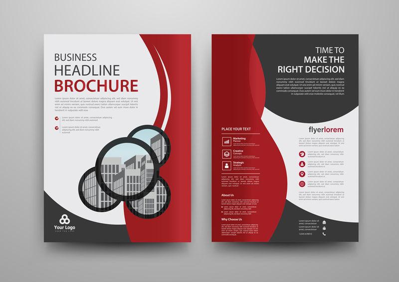报告封面设计方法是什么?报告封面设计模板分享
