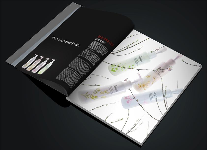 杂志排版设计公司怎么选择?设计原则是什么