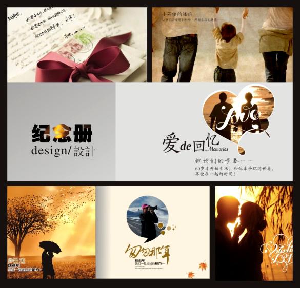 金婚纪念册排版设计技巧是什么?设计一本纪念册留住美好结婚时光