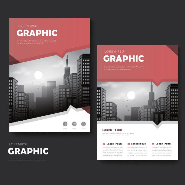 时尚手册排版方法是什么?宣传册设计技巧有哪些