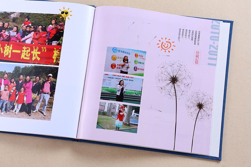 送给老师的纪念册设计方法是什么?应该如何制作