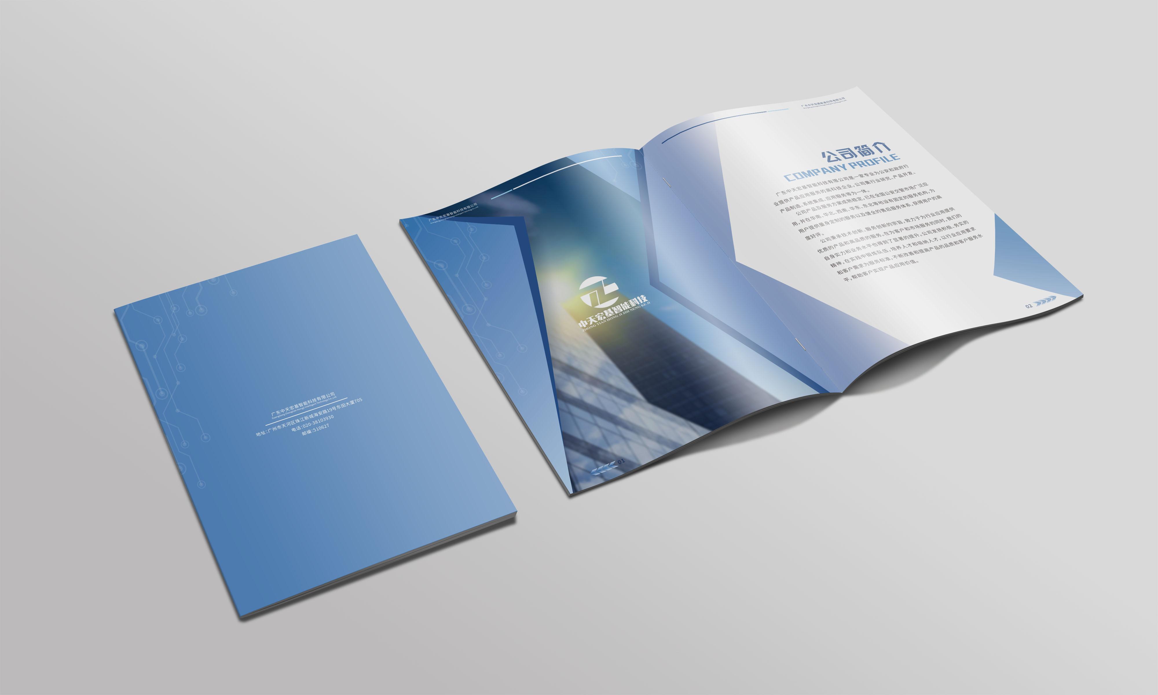 公司内刊设计方法是什么?名字如何取