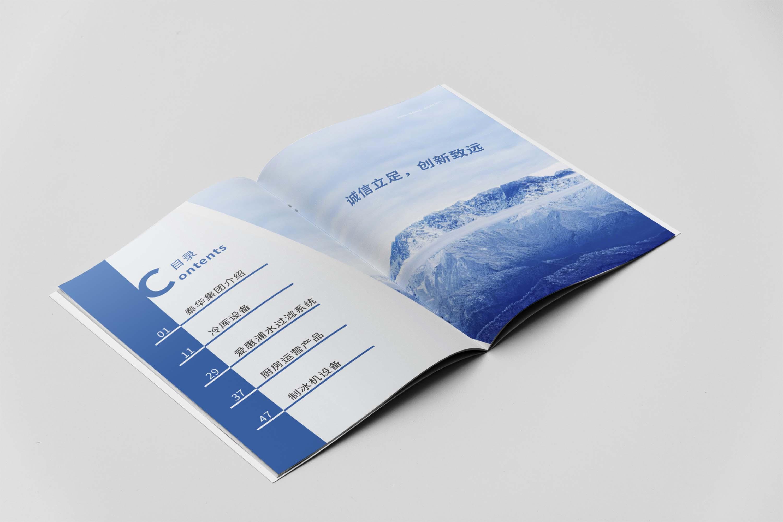 创意产品宣传册设计如何设计?有什么好的设计方法及技巧