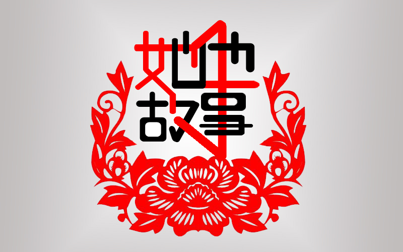 公司logo设计有什么作用?包含几种类型