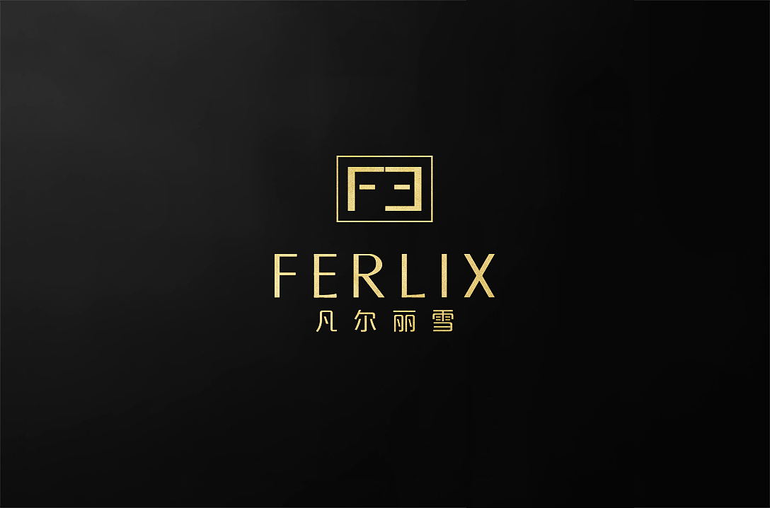化妆品品牌logo