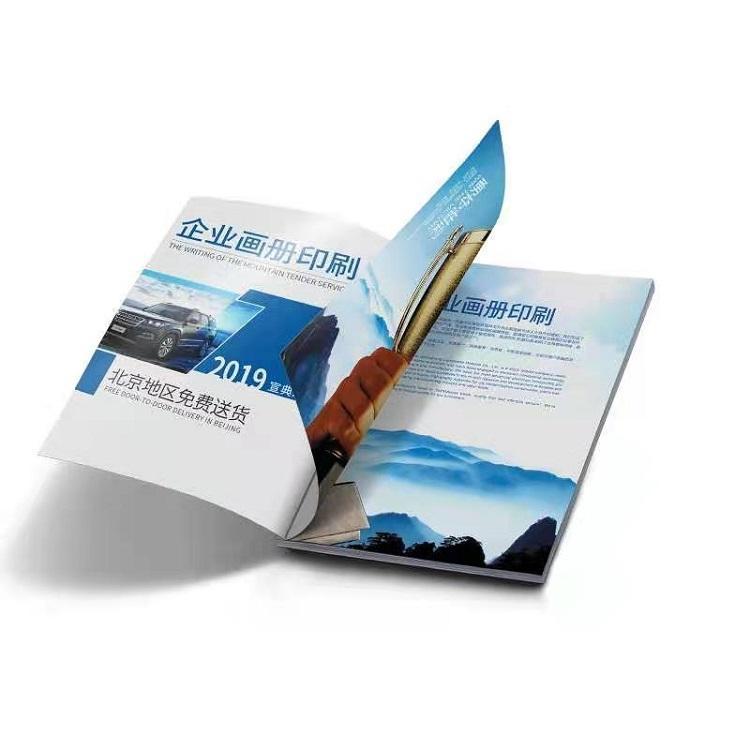 画册设计印刷怎样效果才更好?涉及哪些内容