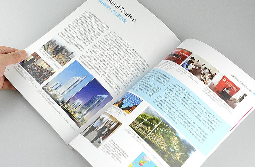 集团画册设计步骤是什么样的?遵循哪些设计流程