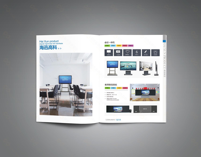 广告彩页自己怎么做?如何进行广告彩页设计