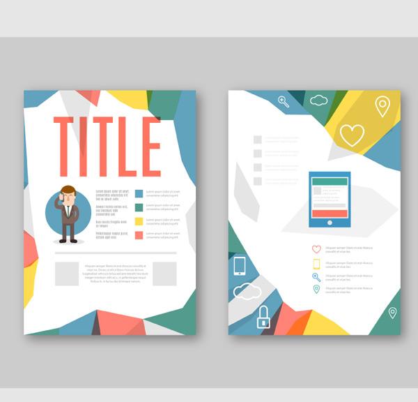 如何制作彩色宣传图片?怎样设计更出众