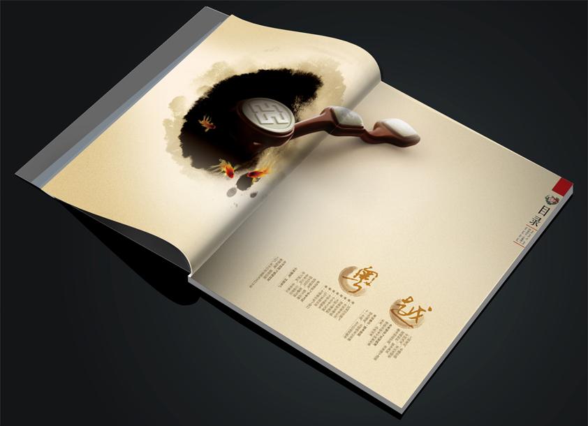 设计画册有什么作用?遵循什么样的设计原则
