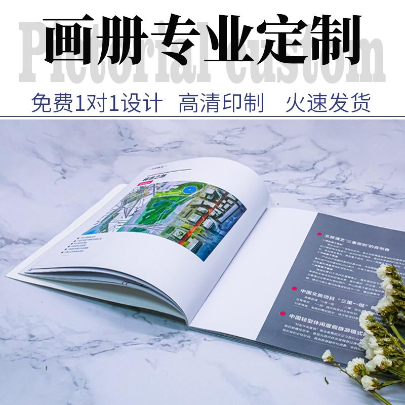产品手册印刷价格包含哪些内容?如何报价更吸引人