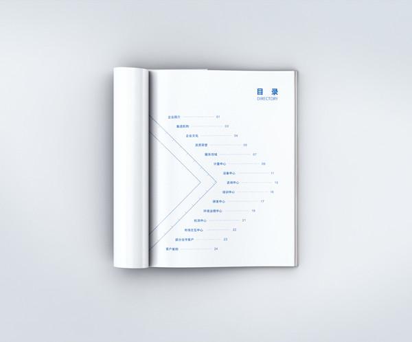 做宣传册如何效果更好?宣传册设计技巧是什么