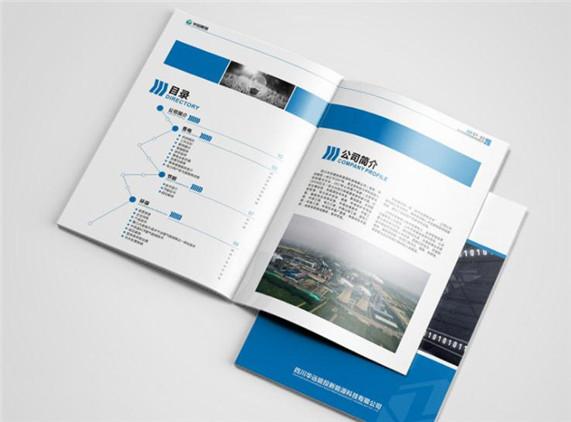 公司宣传画册怎么做?如何做好宣传册设计
