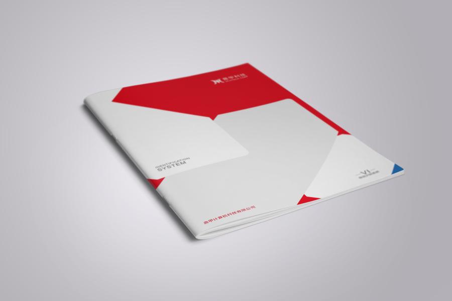 广州vi设计公司哪个最好?古柏广告设计值得选择