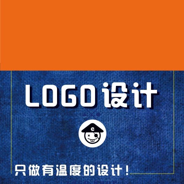 广州vi设计公司广州logo设计有什么意义?重要性有哪些