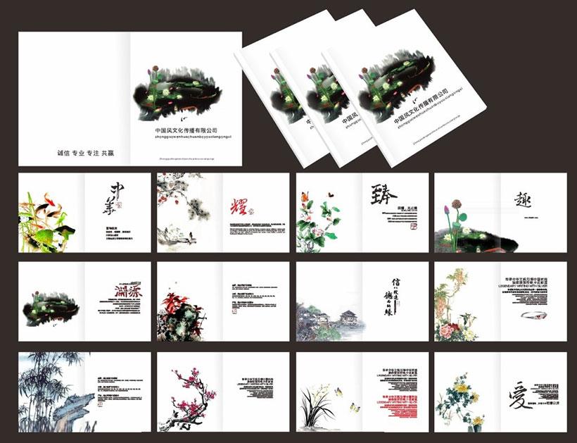 影响印刷厂画册印刷的价格因素有哪些?如何辨别画册质量?