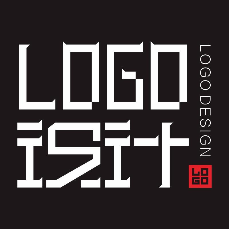 设计logo报价多少合适?怎么考虑设计logo的资费问题?