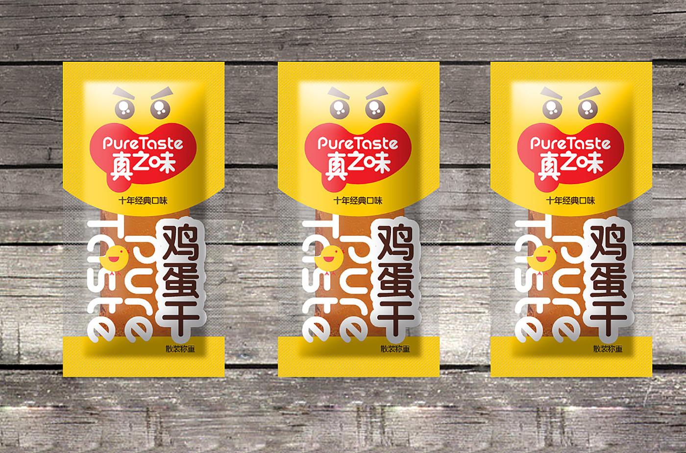 真之味食品(福建)有限公司食品包装设计