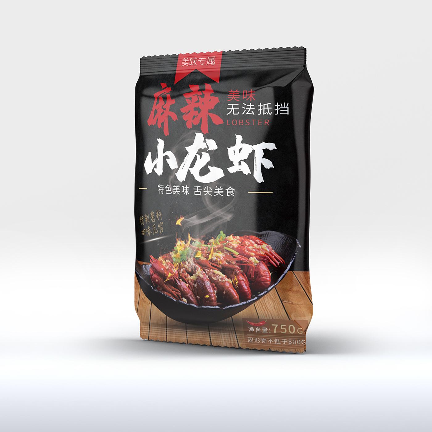 食品包装设计——小龙虾