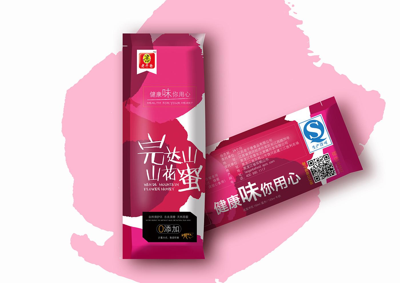 江苏老干爸食品有限公司-老干爸蜂蜜系列包装4