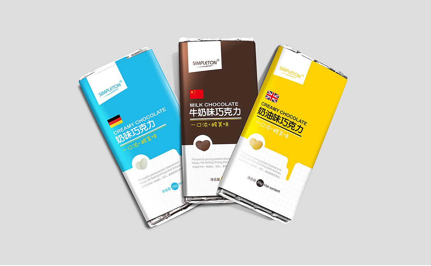 高档巧克力包装设计图1
