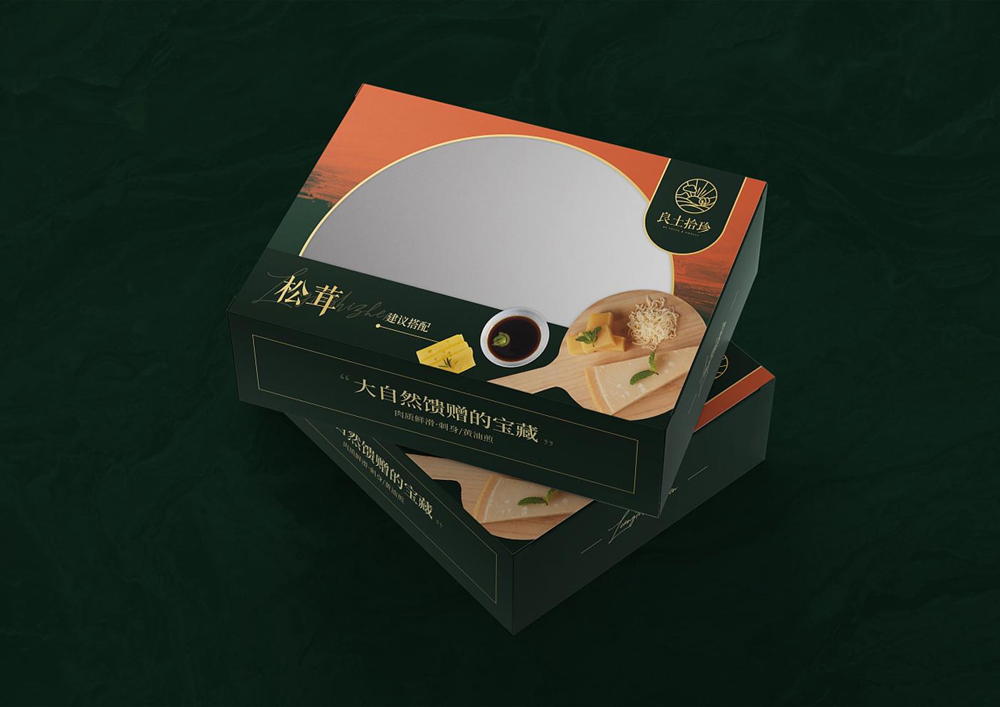 《良土拾珍》菌菇农产品包装设计图3