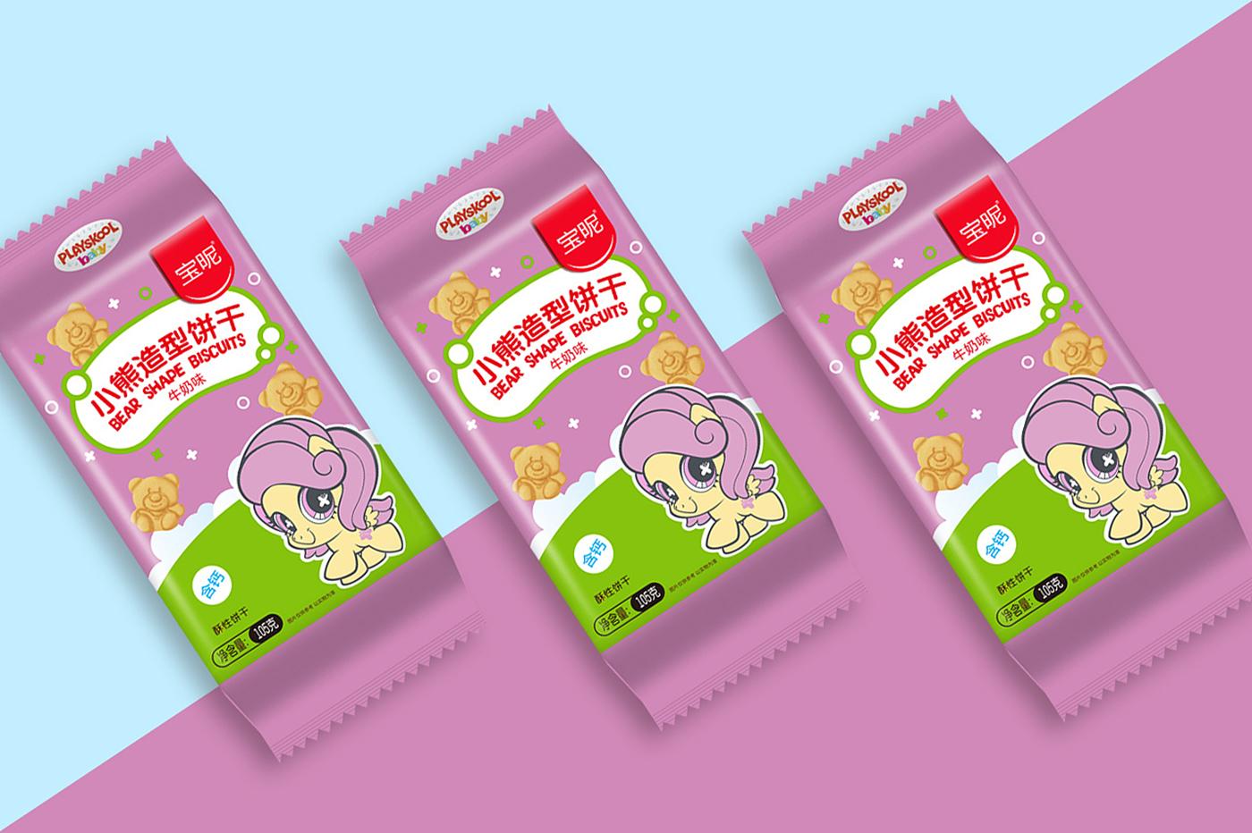 宝昵儿童饼干包装设计图3