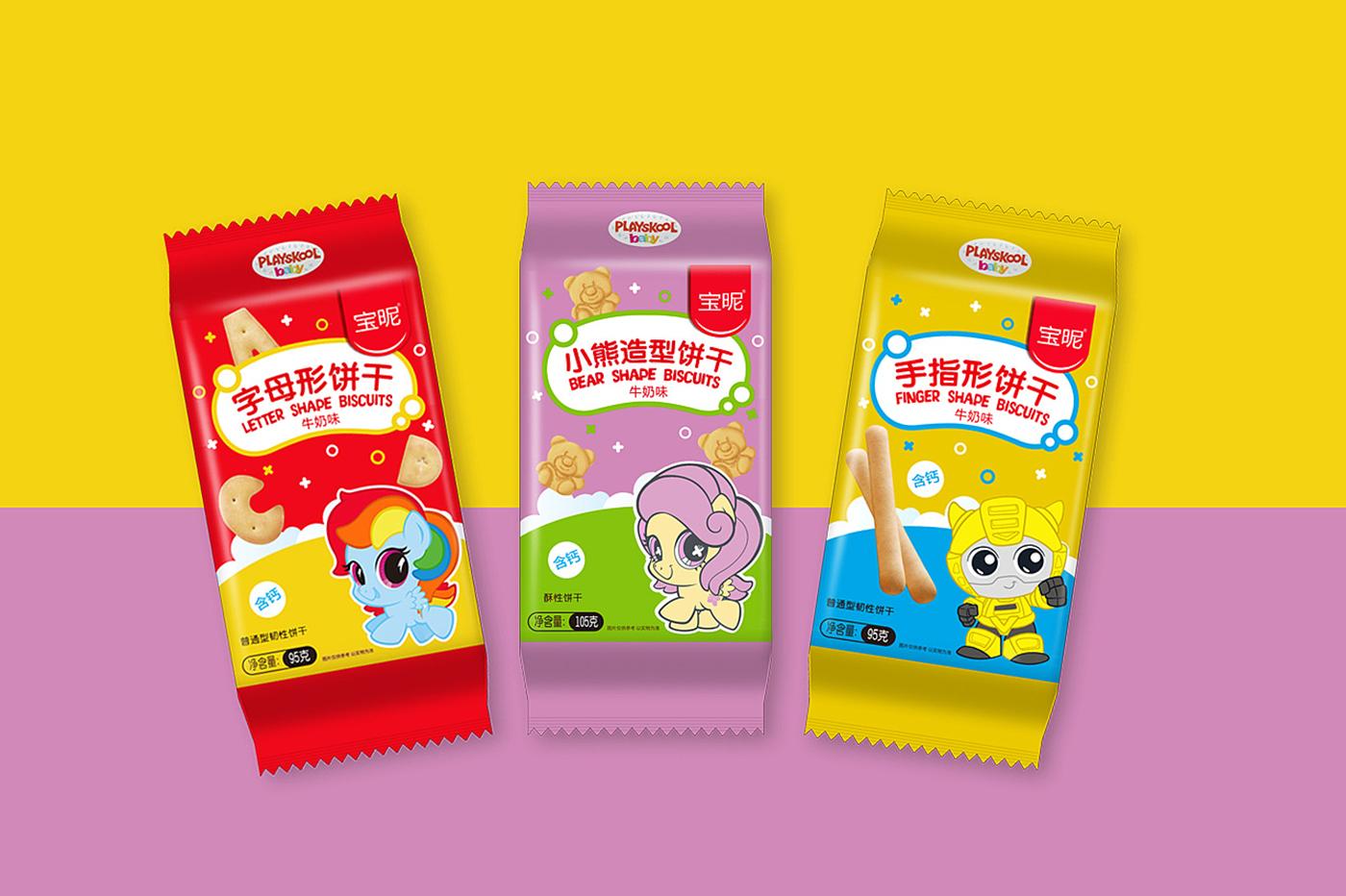 宝昵儿童饼干包装设计图1