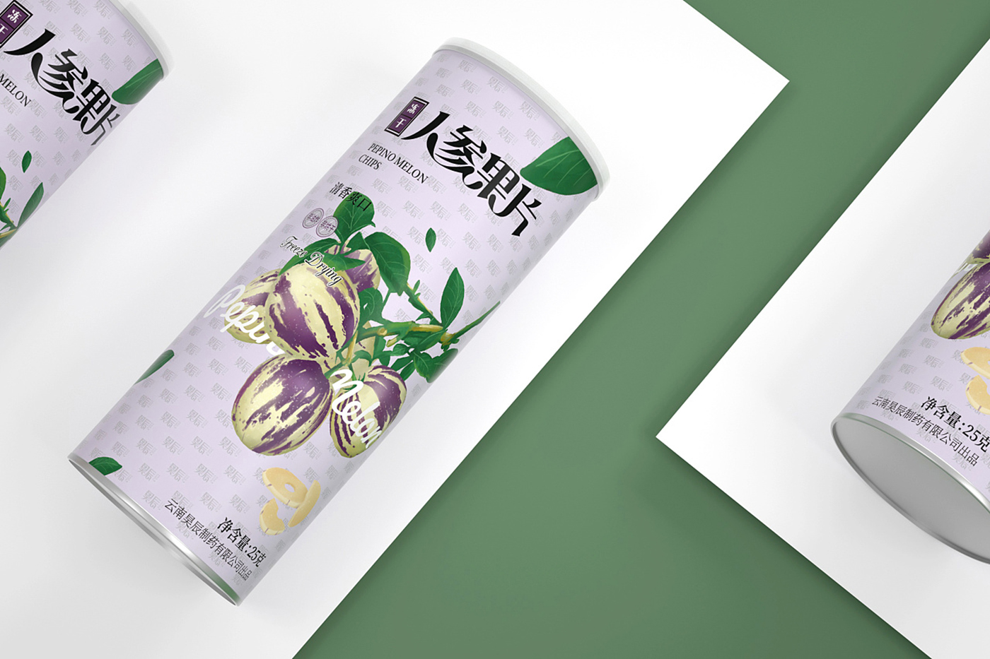 果蔬冻干食品包装设计图2