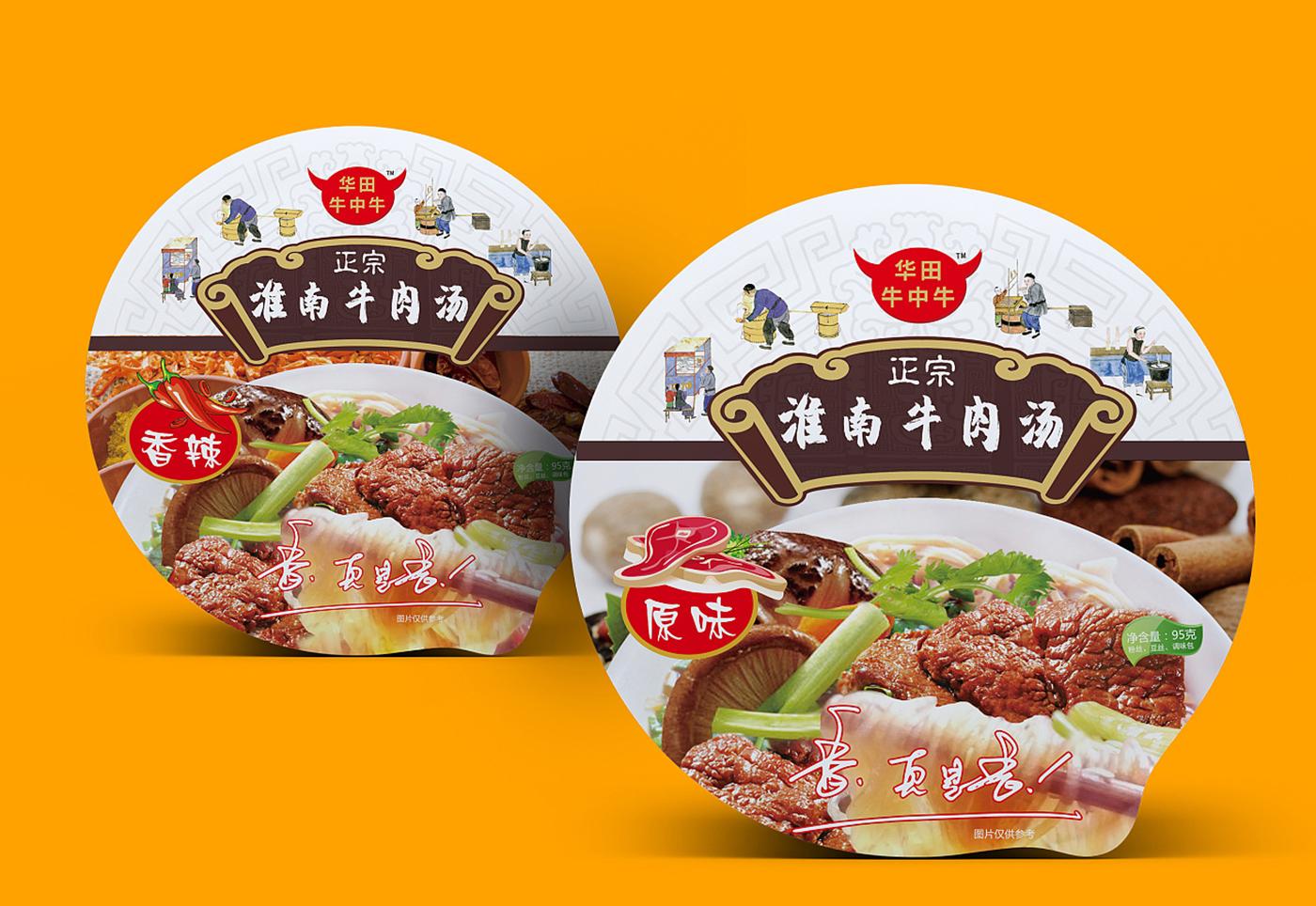 快销食品包装设计