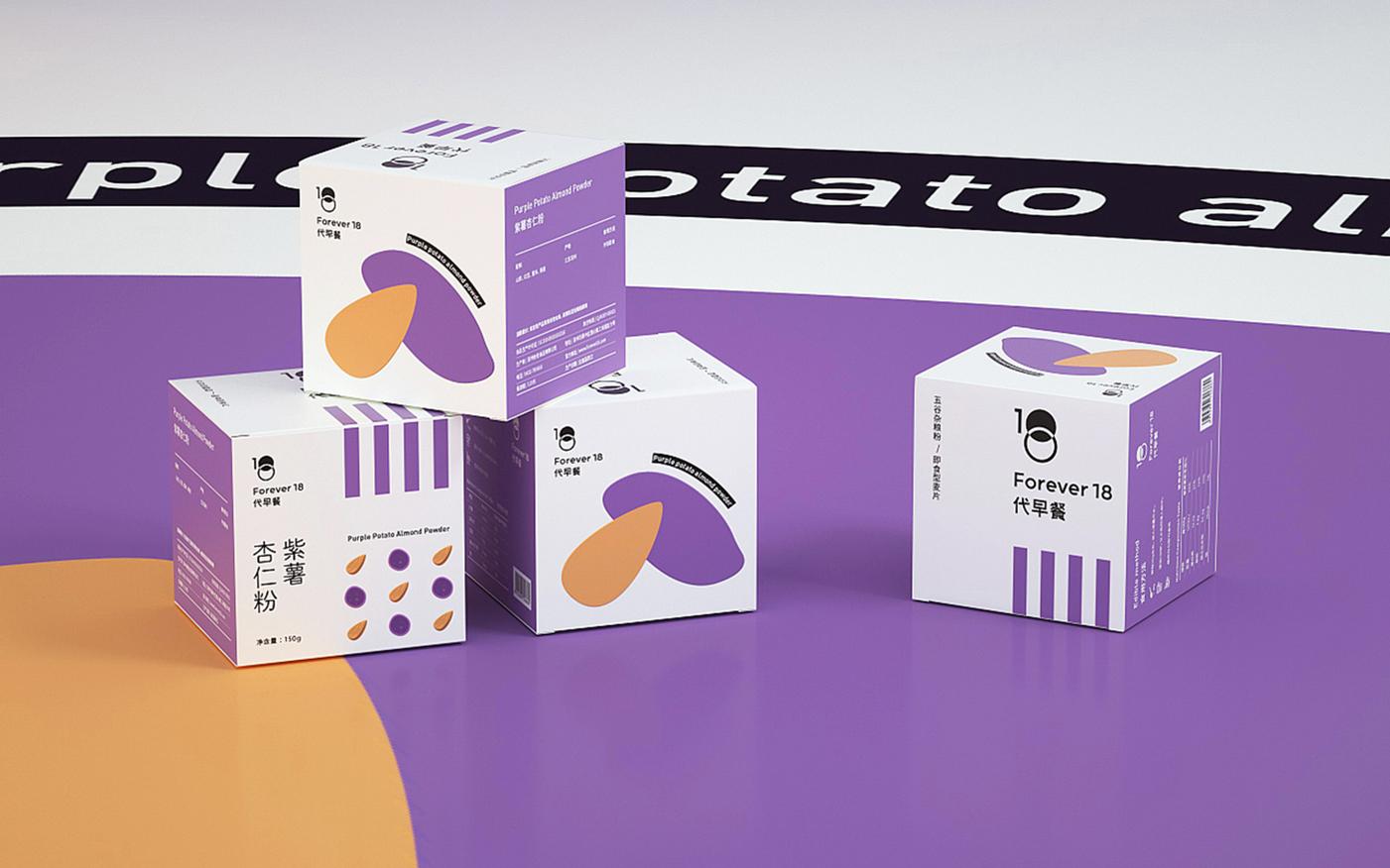 五谷杂粮食品包装设计