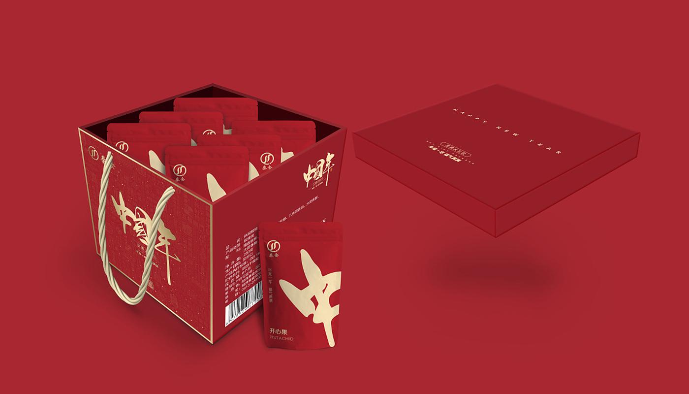 鼠年坚果大礼包包装设计