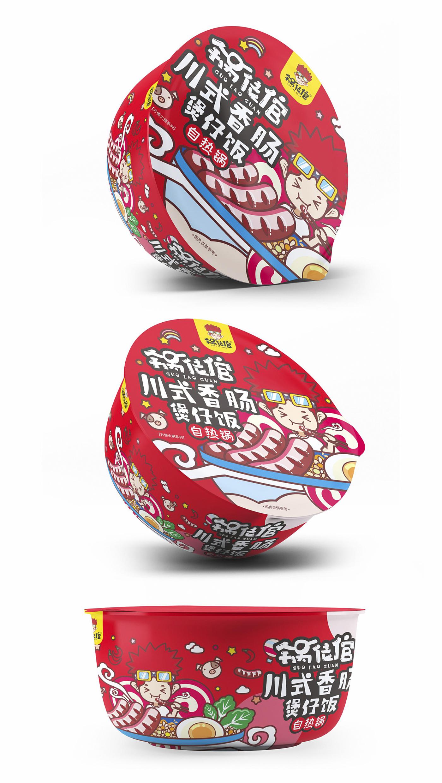 方便食品包装设计图1