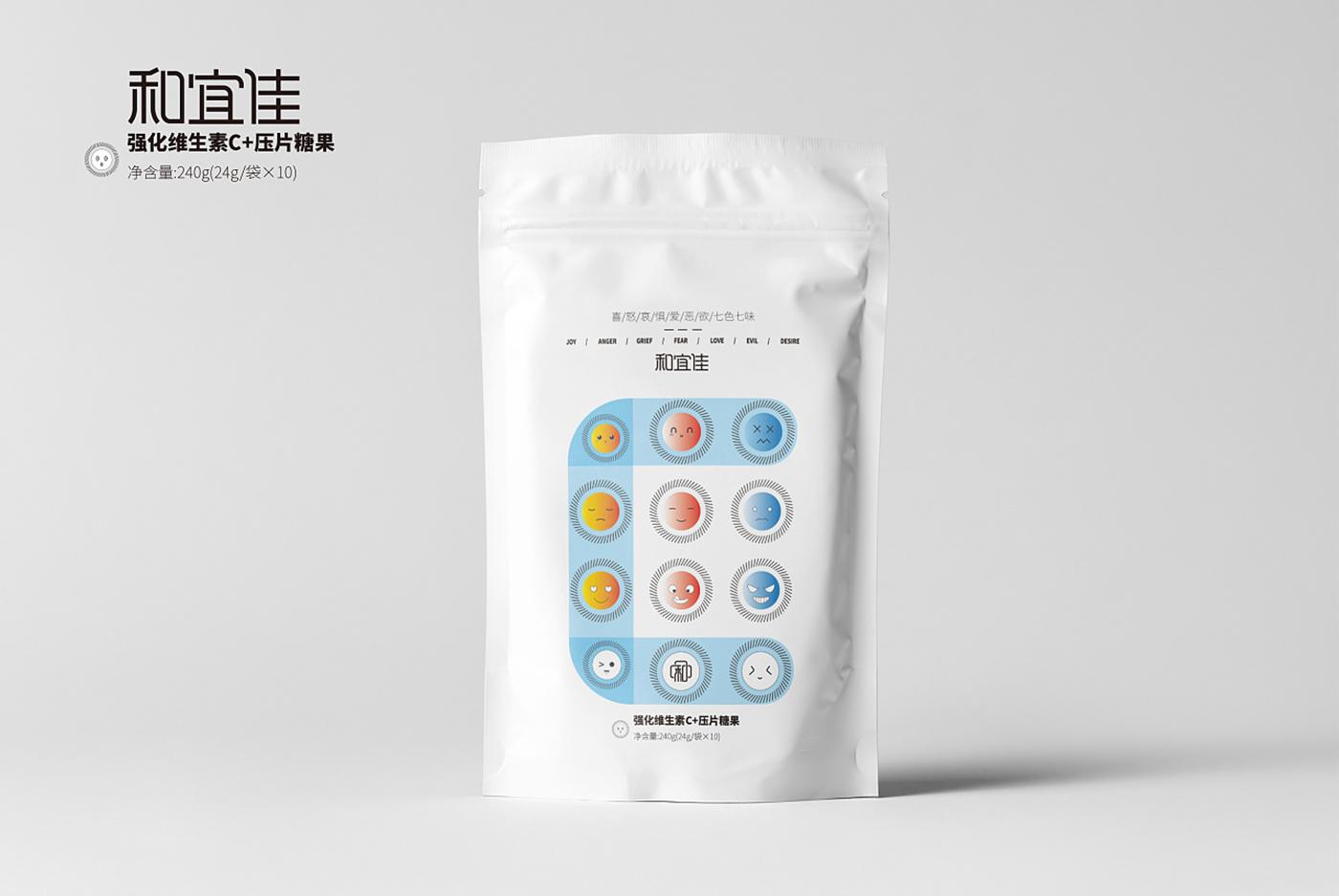 维生素糖果 — 食品包装设计