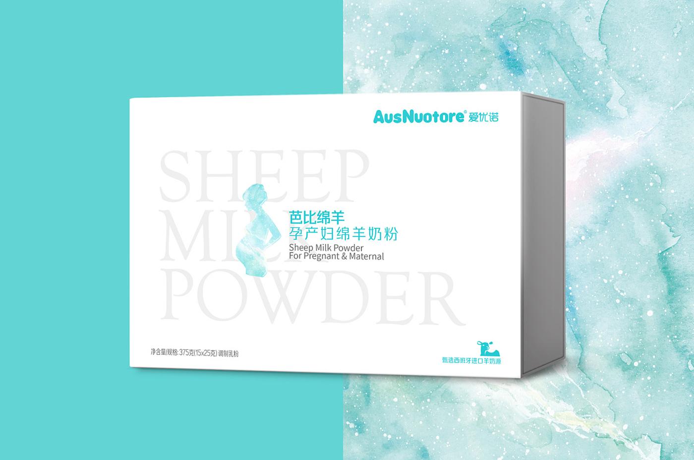 绵羊奶粉包装设计