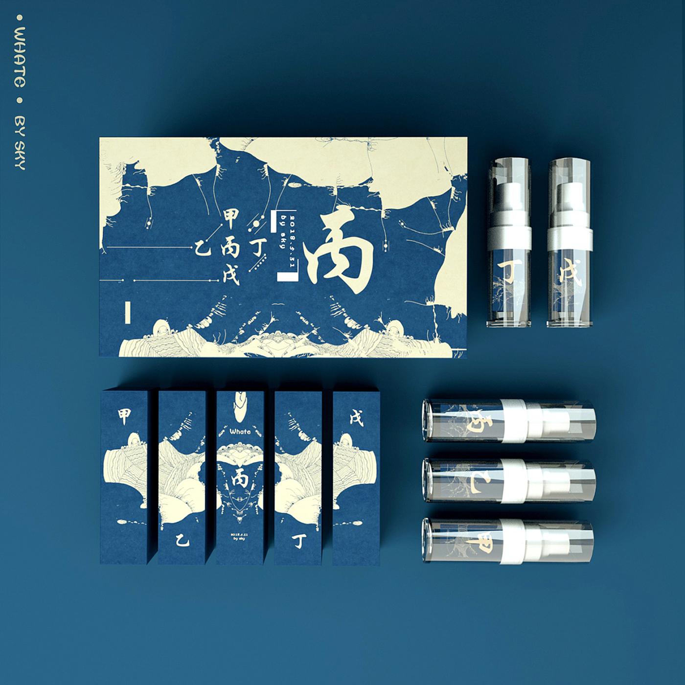 丙化妆品包装设计