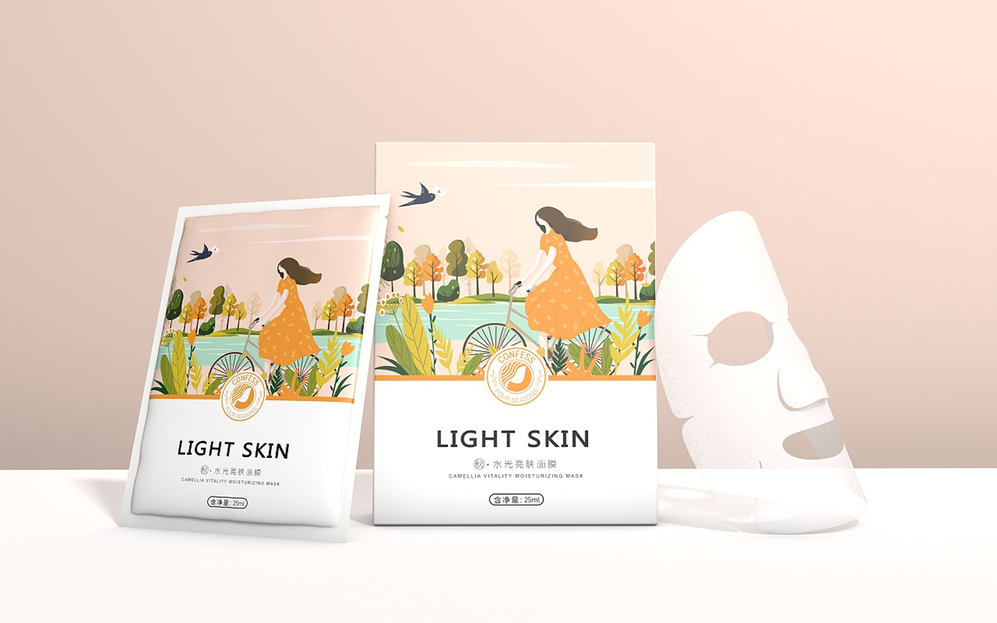 四季化妆品包装设计-套装化妆品包装设计