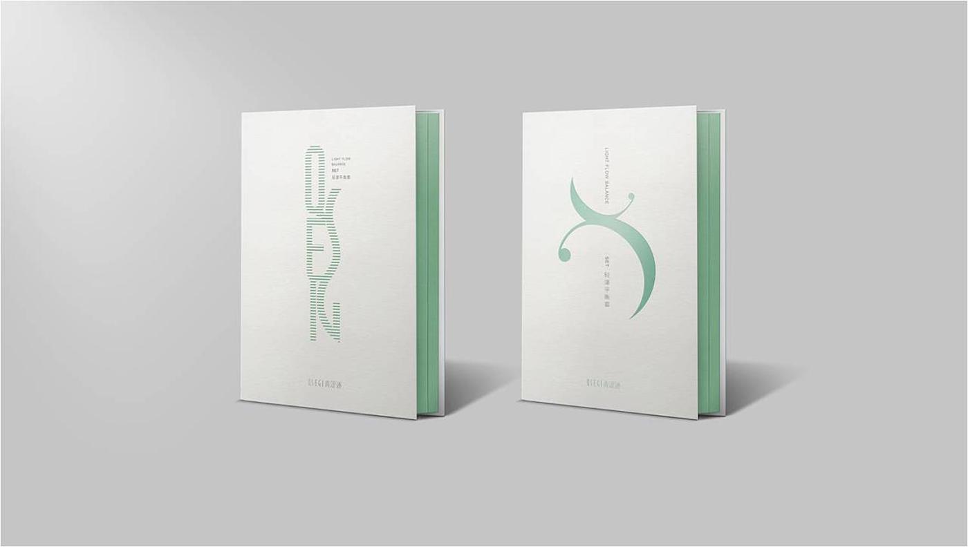 高端化妆品盒包装设计-礼盒套装化妆品包装设计