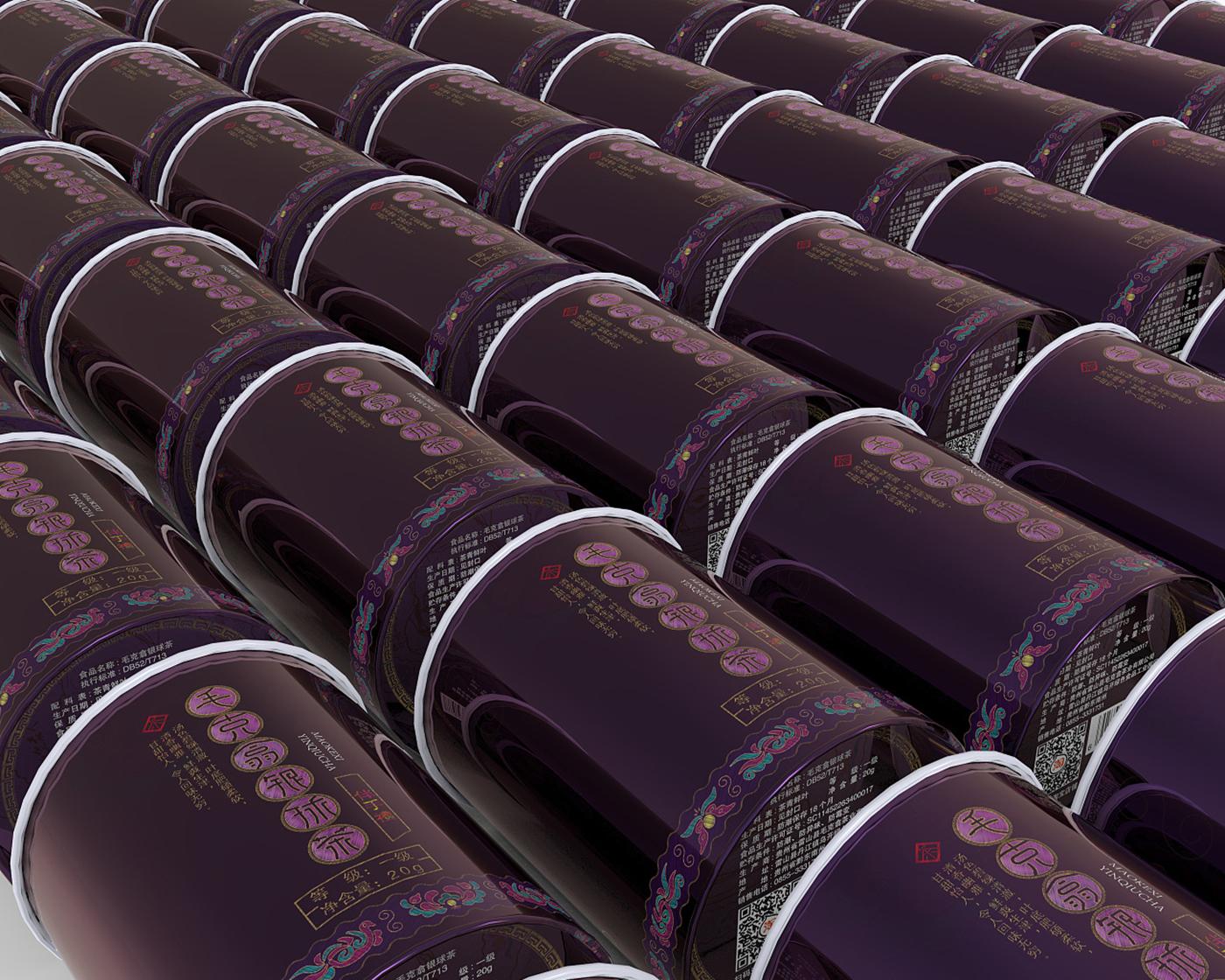 贵州毛克翕银球苗绣茶叶罐装包装设计-民族特色茶包装设计